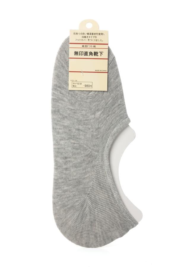 ถุงเท้า No show socks สีเทา SC-001-GRY-F รูปภาพ Living Dolls